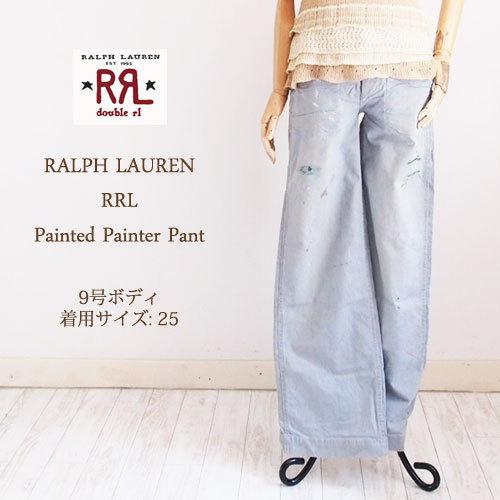【SALE】【RRL by Ralph Lauren】ラルフローレン DOUBLE RL ダブルアールエル ペイント ペインターパンツ/LIGHT BLUE