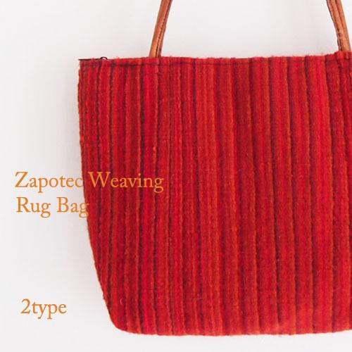 【ISSAC VASQUEZ 】Zapotec Weaving サポテック マルチストライプ ラグバッグ/2色【あす楽対応】