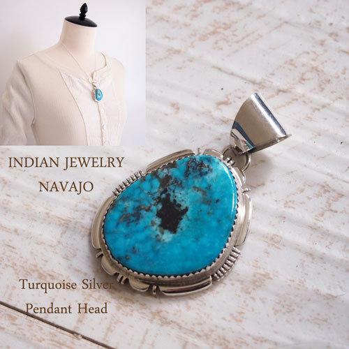 【INDIAN JEWELRY】インディアン ジュエリー NAVAJO シルバー&ターコイズ ペンダントヘッド