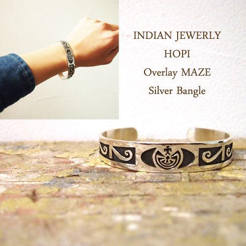 【INDIAN JEWELRY】インディアン ジュエリー HOPI ホピ オーバーレイ オーバーレイ オーバーレイ メイズ バングル 06e