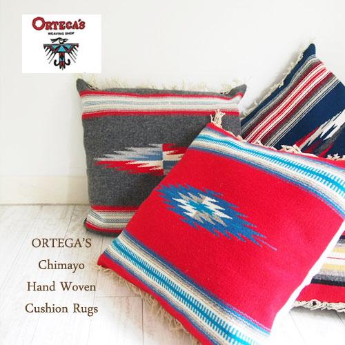 【ORTEGA'S】オルテガ チマヨ ハンドウーブン ラグ クッション/4種
