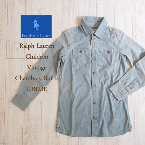 【SALE】【KID'S】【POLO by Ralph Lauren】ラルフローレン シャンブレーシャツ/L.BLUE【あす楽対応】