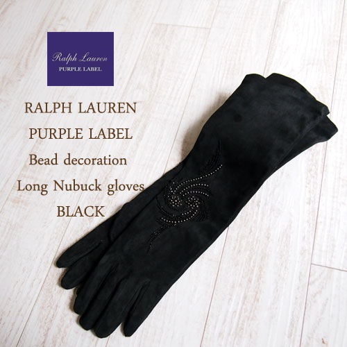 【SALE】【OUTLET】【Purple Label by RalphLauren】ラルフローレン パープルレーベル ヌバック ビーズデコレーション ロンググローブ 手袋/BLACK【あす楽対応】