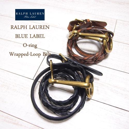 【SALE】【BLUE LABEL by Ralph Lauren】ラルフローレン ブラス O-リング ロング ラップ レザーべルト/2色 【あす楽対応】