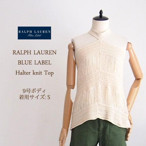 【SALE】【BLUE LABEL by RALPH LAUREN】 ラルフローレン ブルーレーベル  ホルターネック ニットトップ/CREAM【あす楽対応】