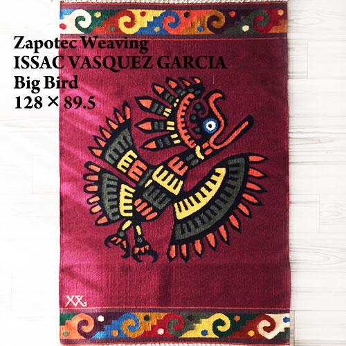 【ISSAC VASQUEZ GARCIA】Zapotec Weaving メキシコ サポテック ラグ /BIG BIRD/89.5×128【あす楽対応】