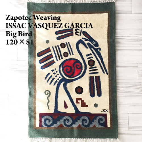 Zapotec Weaving Mexico Zapotec Rugs /BIG BIRD/NAT