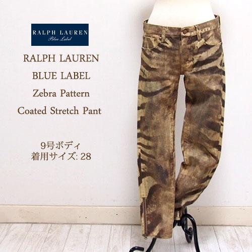 1233760906 NAVIE  Ralph Lauren Zebra print paint coating pants