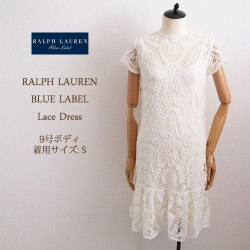 【SALE】ラルフローレン ブルーレーベル レディース 総レース ワンピース/ナチュラルホワイトRalph Lauren Dress