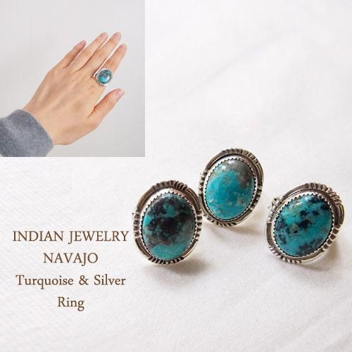 メール便200円配送可  インディアンジュエリー ナバホ シルバー ターコイズ リングINDIAN JEWELRY Turquoise Silver Ring メール便可