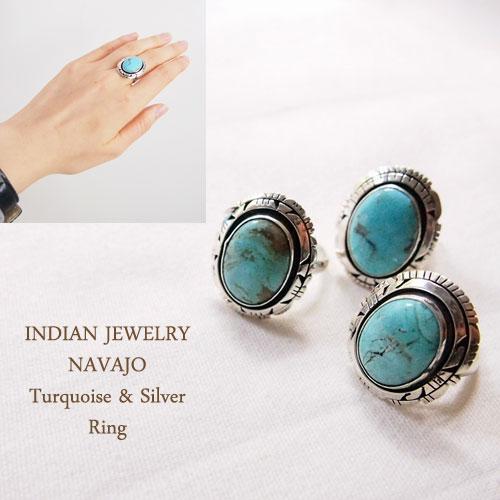 インディアンジュエリー ナバホ シルバー ターコイズ リングINDIAN JEWELRY Turquoise Silver Ring