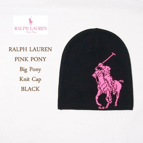 Hat Black Big Lauren Polo Knit Ralph Pink Cap By Pony TK1Fc3lJ