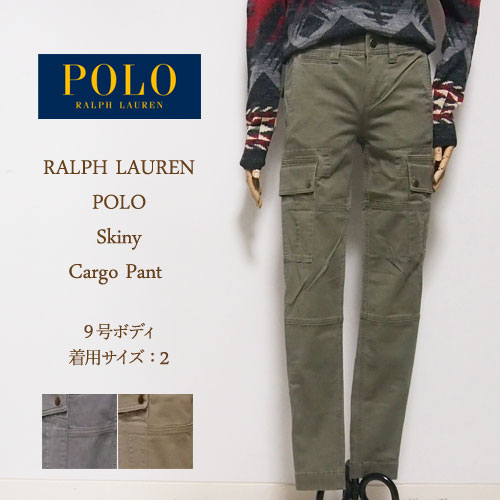 1295afb6 Ralph Lauren Polo Womens skinny stretch cargo pants, Khaki / beige / grey  POLO by ...