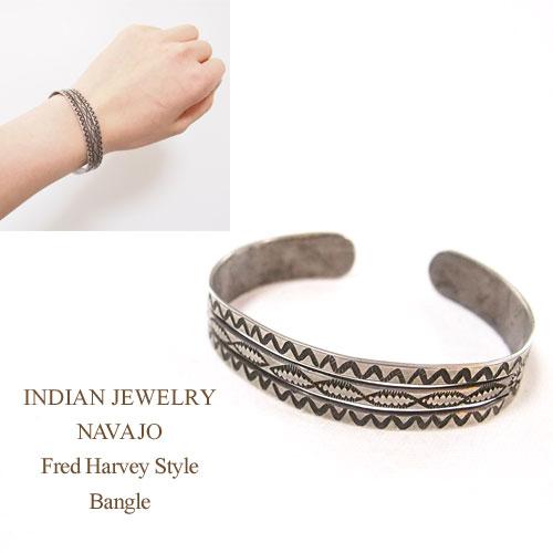 インディアンジュエリー ナバホ フレッドハービー スタンプワーク バングルINDIAN JEWELRY Bangle