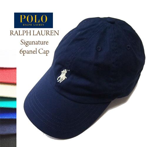 4a2c8534a Ralph Lauren boys cap pony tip POLO by Ralph Lauren Cap
