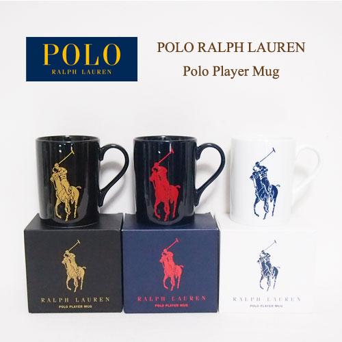 Ralph Lauren Polo pony polo player logo print mug White / Navy / Black POLO by Ralph Lauren POLO PLAYER MUG