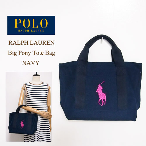 Ralph Lauren Big Polo Handbag Blue