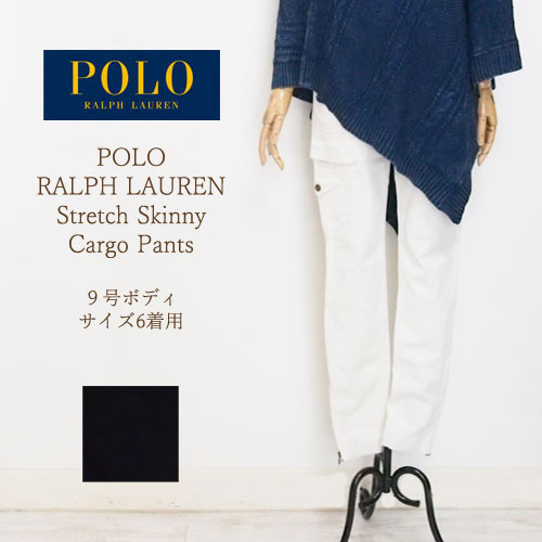 Ralph Pants Pant Polo Stretch Lauren Cargo Skinny Womens 0ONm8vnw