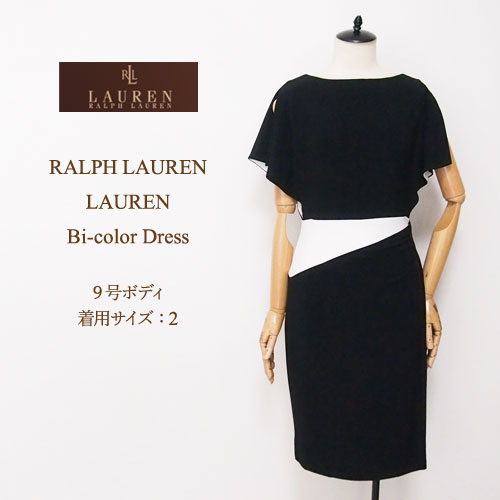 Ralph Lauren women's kimono design stretch dress-dress / black / white LAUREN by Ralph Lauren Dress