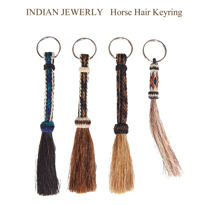 インディアン ジュエリー ホースヘアー キーホルダーINDIAN JEWERLY HORSE HAIR KEYRING
