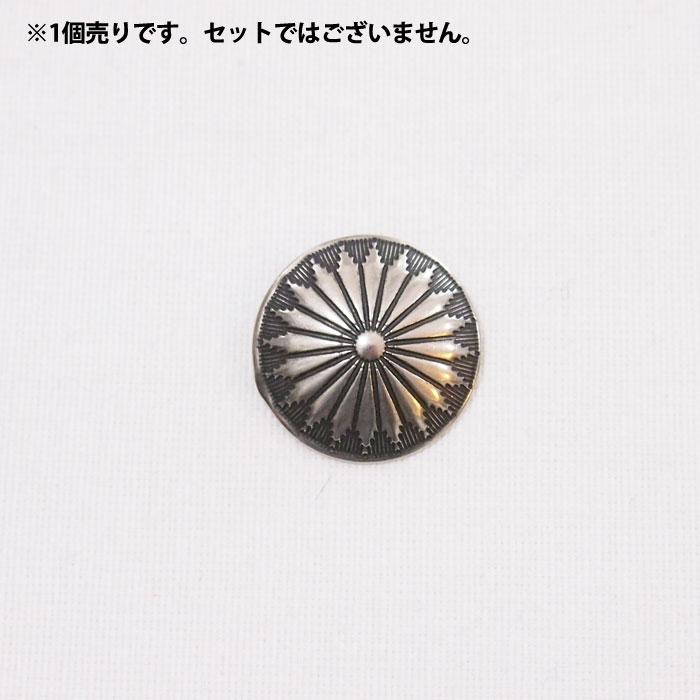 纯银纳瓦霍人康乔花卉邮票 2.5 厘米 XL 大小和一个印度珠宝纳瓦霍人康乔
