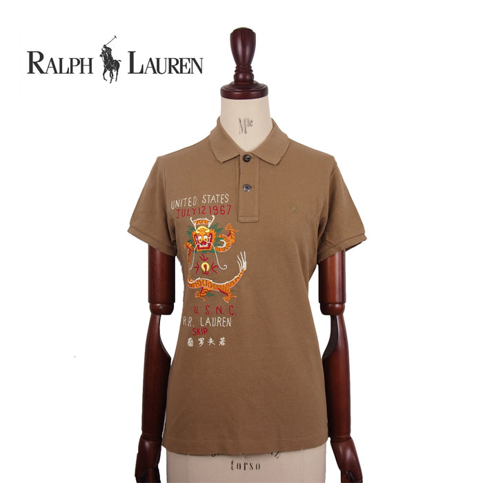 7ee41703aa NAVIE  Ralph Lauren Blue label Dragon embroidered polo shirt ...