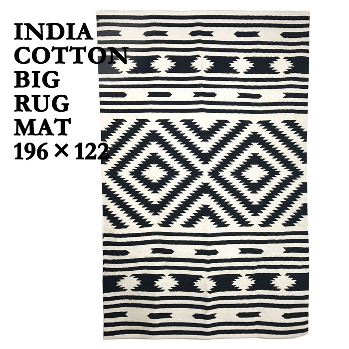 INDIA COTTON コットン ネイティブ柄 ビッグ ラグ 122×196cm