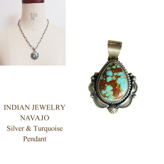 indianjewelrynavajosilverpendant mozeypictures Image collections