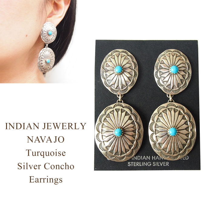 Indian Jewelry Navaho Silver Turquoise Stamp Concho Catch Pierced Earrings INDIAN JEWELRY NAVAJO