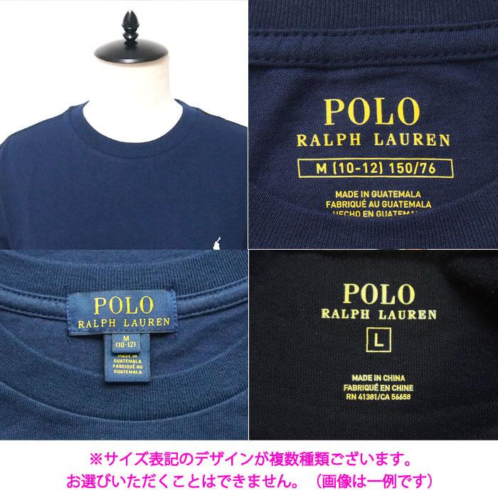 Cotton Crew By Neck Ralph Shirt Boy's Size Polo Lauren Solid T Boys j5A4Lcq3R
