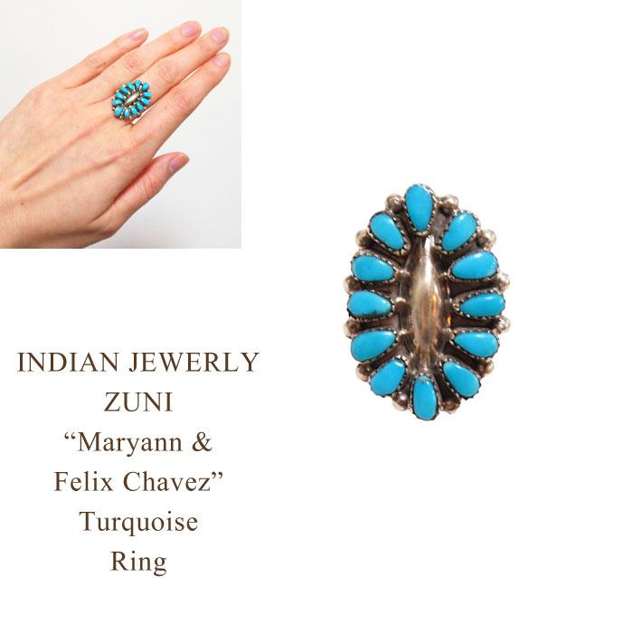 インディアンジュエリー ズニ族 クラスター リング 指輪 ズニ