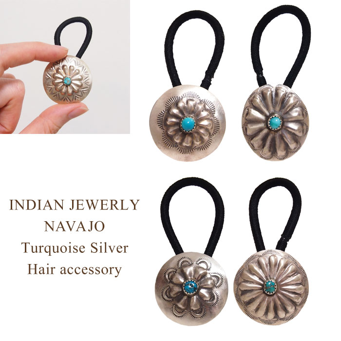 Indian Jewelry Navaho Stamp Silver Concho Hair Rubber INDIAN JEWELRY NAVAJO