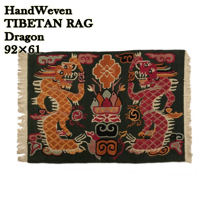 TIBETAN RUG チベタンラグ 絨毯 ドラゴン/Dragon/92×61