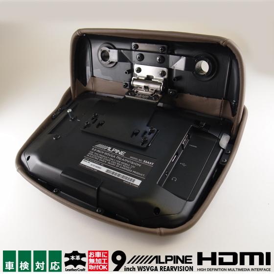 """【車検対応】BMW用""""本革""""角度調整付きリアモニタースタンド+アルパイン9型モニター(高画質WSVGA・HDMI対応)セットプラン"""