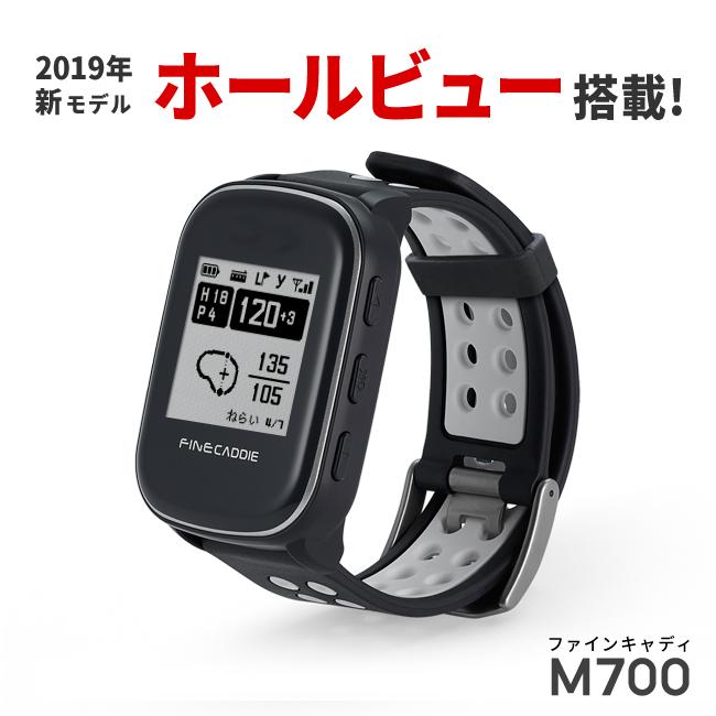ゴルフナビ・ゴルフGPS・19年新モデル・高低差・みちびき・GPS・腕時計型・距離測定器・コースデータ自動更新・超軽量38g ファインキャディ(FineCaddie) M700 (ブラック)