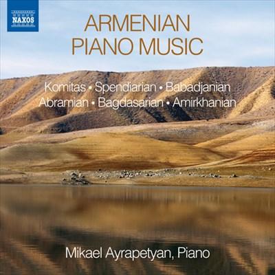 2015年7月29日発売 アルメニアのピアノ作品集