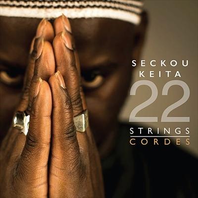 ワールド ミュージック ARC Music 新作通販 22 クリアランスsale 期間限定 Strings Cordes