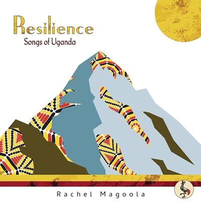 2021年8月27日発売 レジリエンス マグーラ 永遠の定番 ギフト ~ウガンダの歌レイチェル