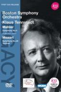 ICA マーラー:交響曲第4番 ストア モーツァルト: テンシュテット DVD 商舗 ハフナー