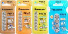 【送料無料】Panasonicパナソニック製補聴器電池 30パックセット組み合わせ自由