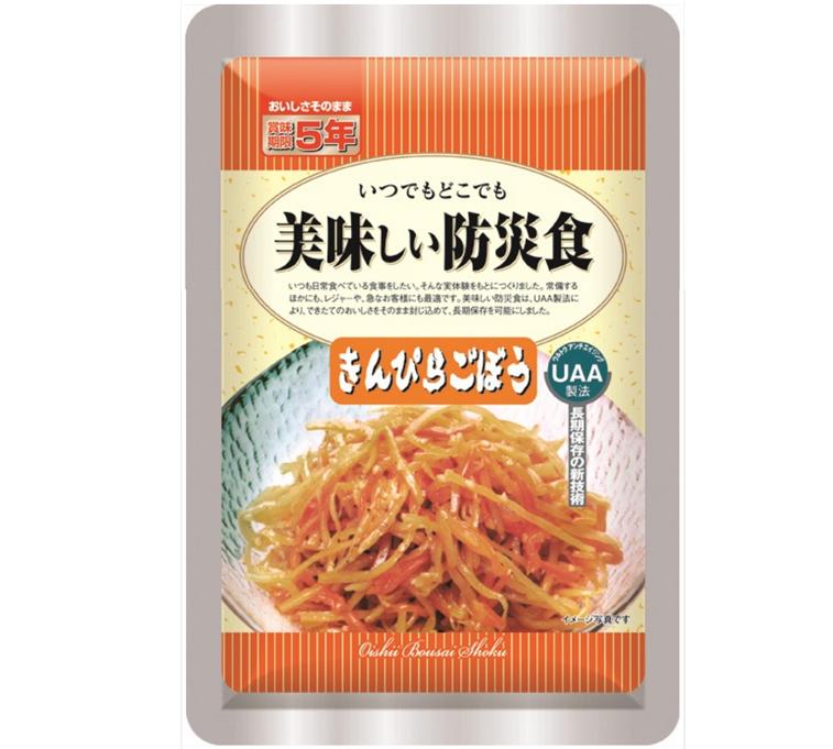 アルファフーズ UAA食品美味しい防災食R きんぴらごぼう50食(代引不可)