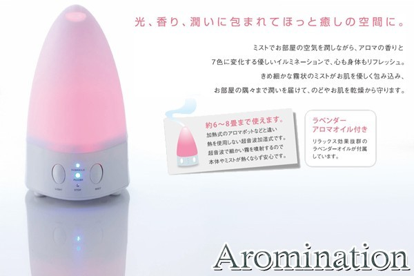 Ultrasonic aroma humidifier with alomination 7 color light illumination and aromatic baths in dry measures and relaxing!