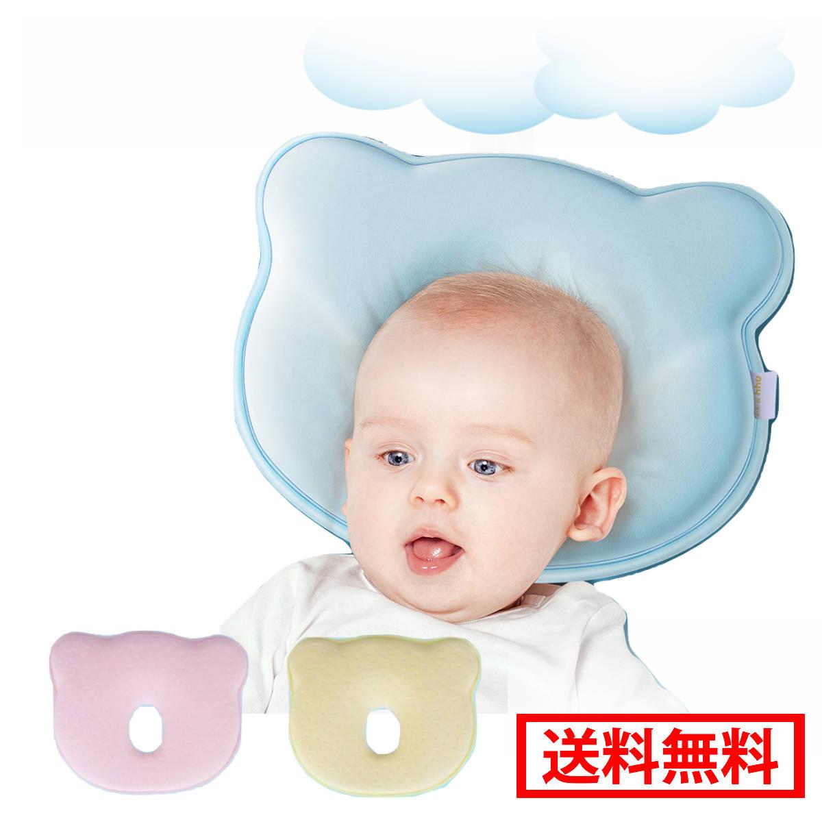 ベビー枕 赤ちゃん枕 新生児 ドーナツ枕 絶壁防止 送料無料 ベビーまくら 頭の形 吐き戻し 頭の形が良くなる 寝ハゲ対策 絶壁 激安価格と即納で通信販売 正規逆輸入品