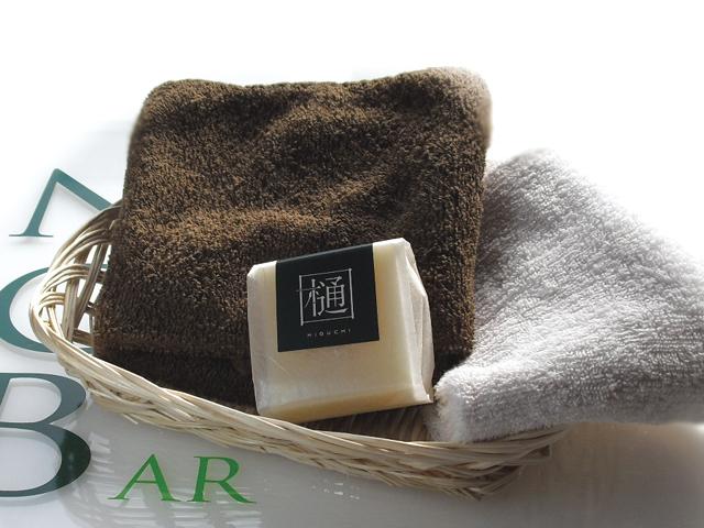 """用美的湯源饮水机的""""樋口洁面皂 75 g ' (手工制作的肥皂,工作面) 10P03Dec16"""