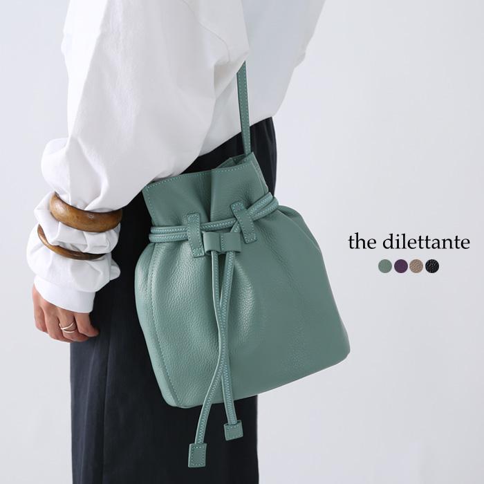 **【20SSコレクション】the dilettante〔ザ ディレッタント〕DL19808レザードローストリング巾着型ショルダーバッグ