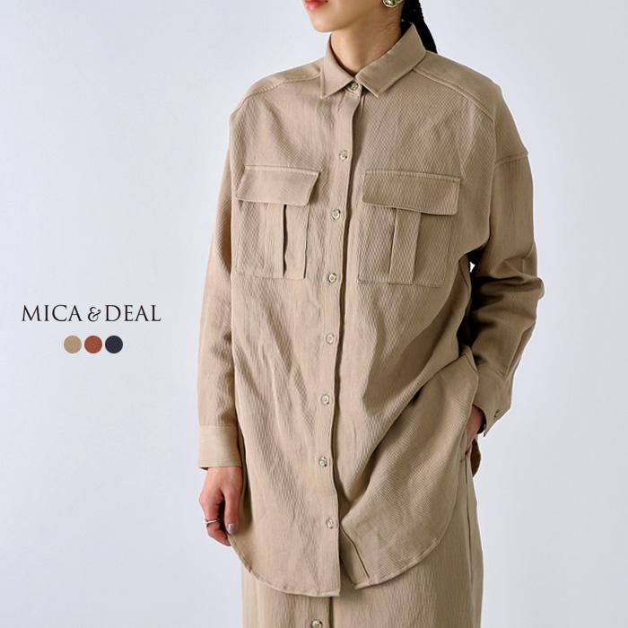 **【20SSコレクション】MICA&DEAL〔マイカアンドディール〕M20A023washable big shirt with belt/コットンリネンブレンドビックシャツWITHベルト