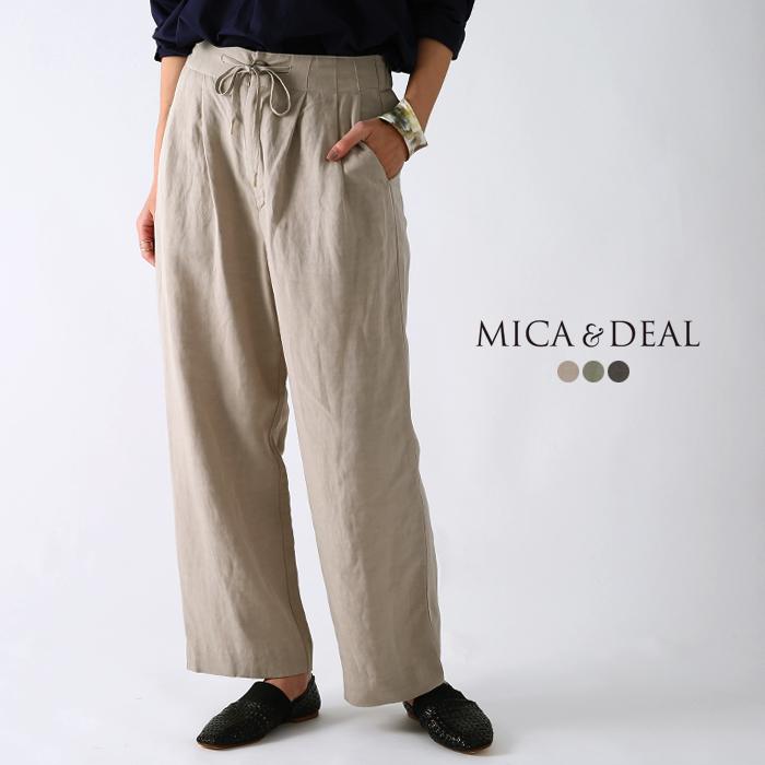 **【ネット限定セール40%OFF】【20SSコレクション】MICA&DEAL〔マイカアンドディール〕M20A041straight tuck pants / ドローコードストレートタックリネンパンツ【☆】