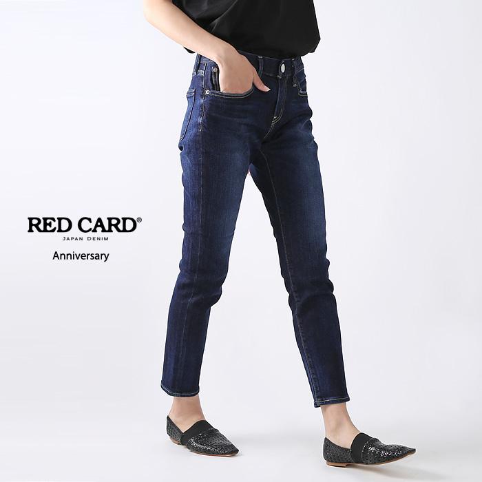 **【ネット限定1万円(税抜)以上で10%OFFクーポン8/28 11:59まで】【20SSコレクション】RED CARD〔レッドカード〕26403-addAnniversary/イージーテーパードストレッチデニムパンツ(akira-Deep Dark)
