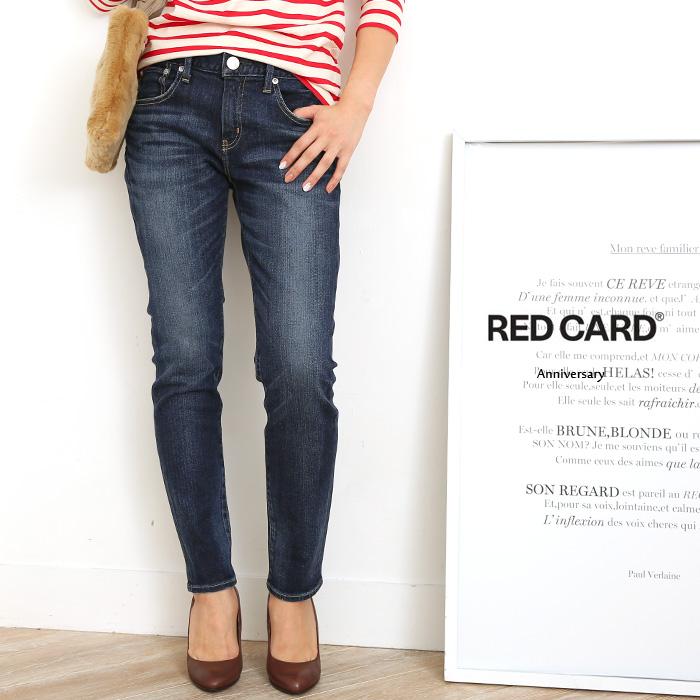 **【ネット限定1万円(税抜)以上で10%OFFクーポン8/28 11:59まで】再入荷【InRed・GISELe掲載】RED CARD〔レッドカード〕26403-akdAnniversary/イージーテーパードデニム(akira-Dark Used)