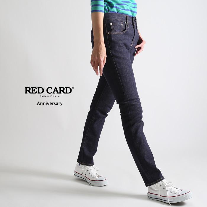 **再入荷【19AWコレクション】RED CARD〔レッドカード〕61403-srnsAnniversary/スリムテーパードストレッチデニム(Stay Rince)